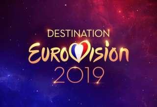 Destination Eurovision 2019 Logo